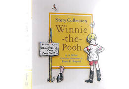 A a milne story collection winnie the pooh